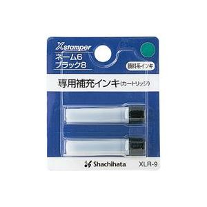 (業務用100セット) シヤチハタ ネーム6用カートリッジ 2本入 XLR-9 緑