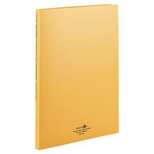 (まとめ) リヒトラブ AQUA DROPs クリヤーブック(クリアブック)(ポケット交換タイプ) A4タテ 30穴 15ポケット付属 背幅18mm 橙 N5015-4 1冊 【×20セット】