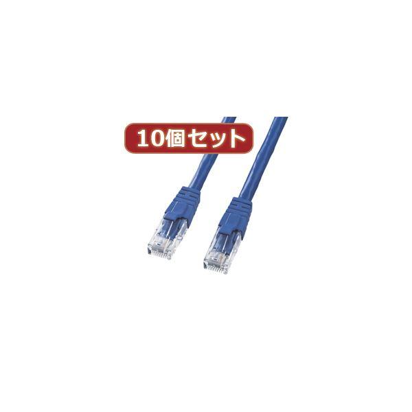 10個セットサンワサプライ カテゴリ6UTPクロスケーブル KB-T6L-03BLCKX10