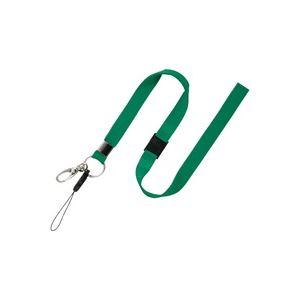 (業務用100セット) オープン工業 名札用ストラップ ひも NB-205-GN 緑
