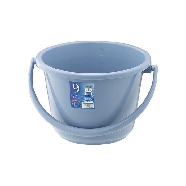 【20セット】 ポリバケツ/清掃用品 【9WB】 ブルー 丸型 『ベルク』 〔家庭用品 掃除用品 業務用〕【代引不可】