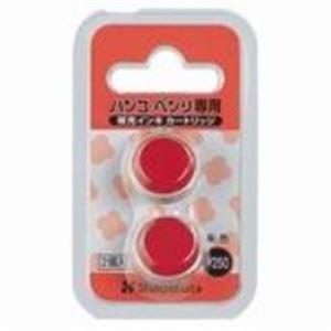 (業務用200セット) シヤチハタ ハンコベンリ専用インキ CPH-RC
