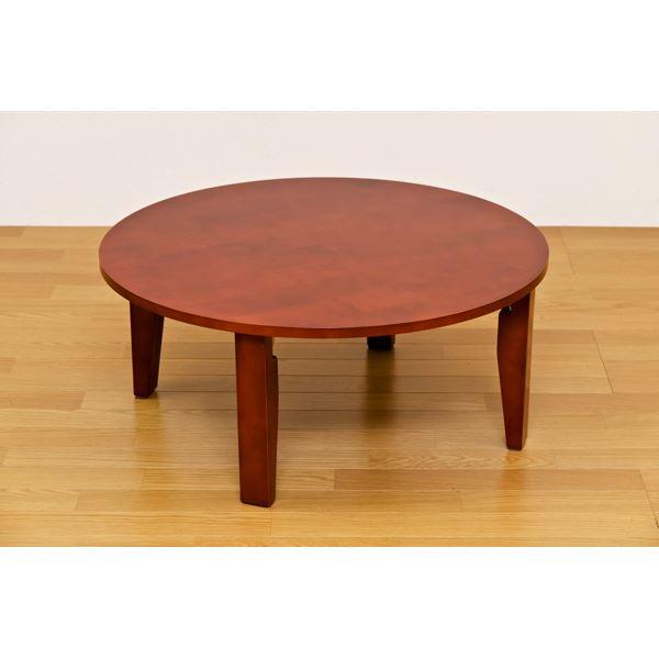 NEWラウンドテーブル/折りたたみローテーブル 【丸型 直径90cm】 ブラウン 木製 木目調 【完成品】【代引不可】