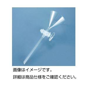 (まとめ)活栓付ロート 75mm【×3セット】
