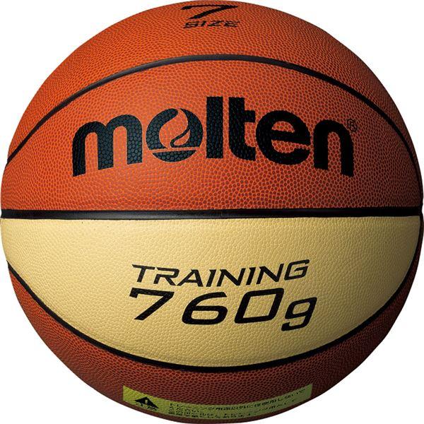 【モルテン Molten】 トレーニング用 バスケットボール 【7号球】 約760g 人工皮革 9076 B7C9076 〔運動 スポーツ用品〕