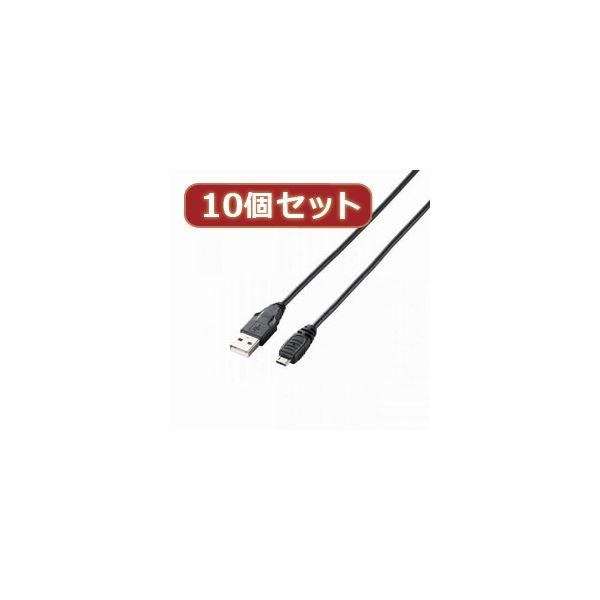 10個セット エレコム タブレット用USBケーブル(A-microB) TB-AMB15BKX10