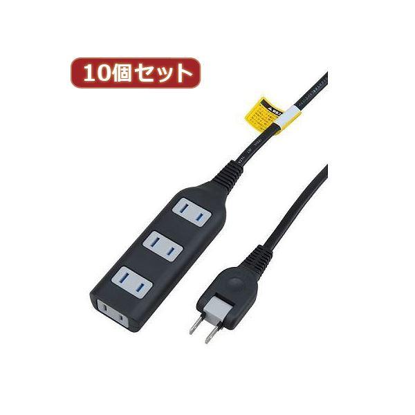 YAZAWA 10個セット耐トラ付タップ4個口 Y02S403BKX10