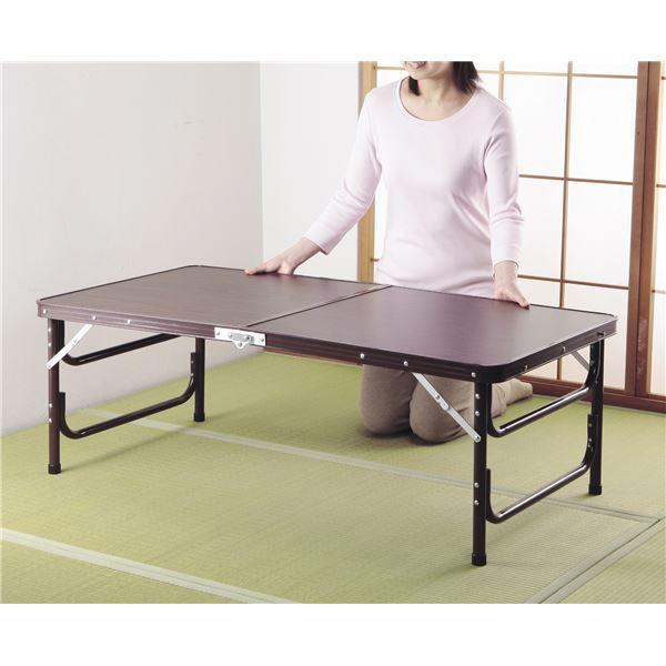 木目調軽量折りたたみテーブル 120cm幅【代引不可】
