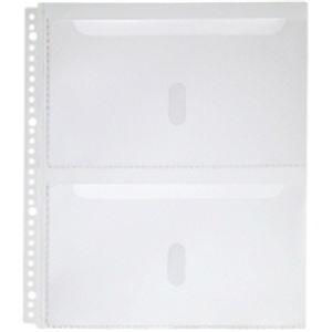 (業務用100セット) キングジム 取扱説明書ファイルポケットA4S2段2630PA