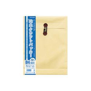 (業務用30セット) 菅公工業 撥水クラフトパッカー角0 10枚 ホ249