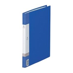 (業務用100セット) LIHITLAB クリアブック/クリアファイル リクエスト 【B5/タテ型】 固定式 G3207-8 青
