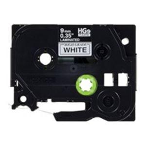 (業務用5セット) ブラザー工業(BROTHER) ハイグレードテープHGe-221V白に黒9mm5個
