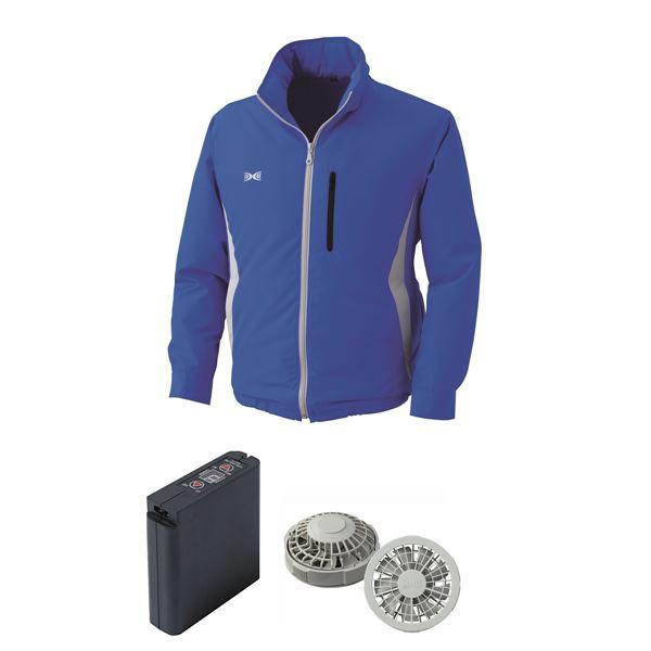 フード付き 空調服/作業着 【ファンカラー:グレー カラー:ブルー XL】 クラレ製 ポリエステル 大容量バッテリーセット