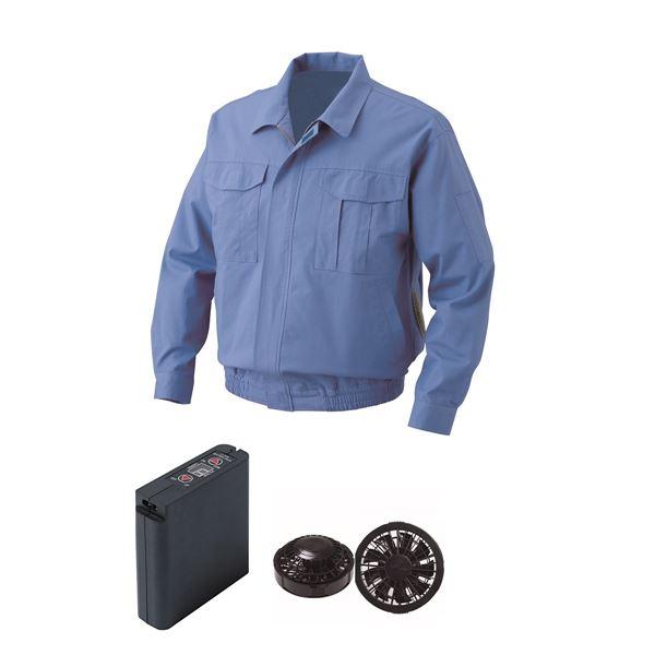 綿難燃 空調服/作業着 【ファンカラー:ブラック カラー:ライトブルー XL】 大容量バッテリーセット 洗濯耐久性 コットン100%