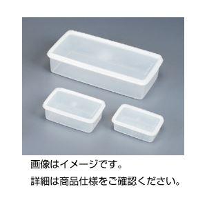 (まとめ)シール容器 OA-3(700ml)【×20セット】