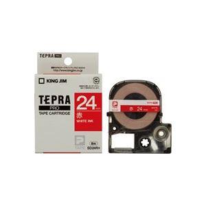 テプラテープカートリッジ シール印刷 ラベルプリンター用テープ 完全送料無料 業務用30セット キングジム ラベルライター用テープ テプラPROテープ SD24R おしゃれ 赤に白文字 幅:24mm