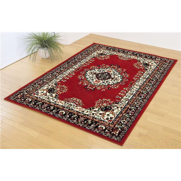 ウィルトン織 ラグマット/絨毯 【レッド】 160cm×230cm 長方形 メダリオン柄 ウズベキスタン製 通年使用可【代引不可】