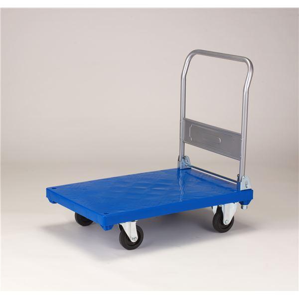 リスキャリー/台車 【90・60(大) 折りたたみ型 5インチ ゴム車】 自在×2 固定×2 ブルー【代引不可】