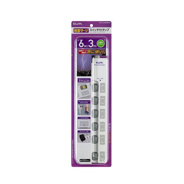 (業務用セット) ELPA LEDランプスイッチ付タップ 上挿し 6個口 3m WLS-LU630MB(W) 【×5セット】