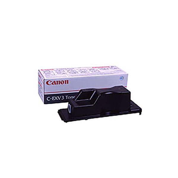 (業務用3セット) 【純正品】 Canon キャノン トナーカートリッジ 【6647A001 NP G-18】