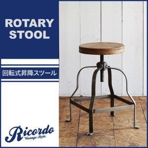 スツール【Ricordo】西海岸テイストヴィンテージデザインダイニング家具シリーズ【Ricordo】リコルド 回転昇降式スツール【代引不可】