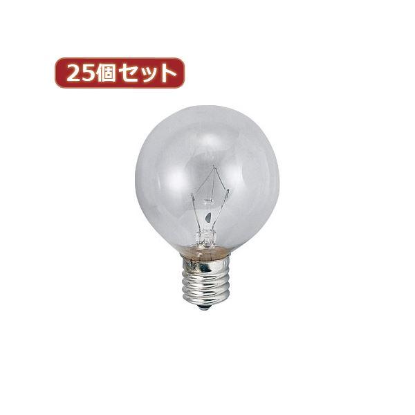 YAZAWA 25個セット ベビーボール球60WクリアE26 G602660CX25