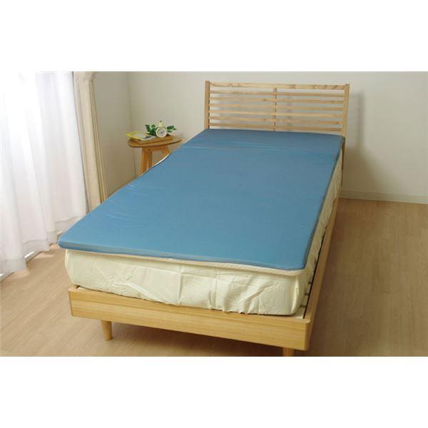 マットレス/寝具 【無地 約95cm×200cm×4cm】 シングル 低反発 洗える 接触冷感 〔寝室〕