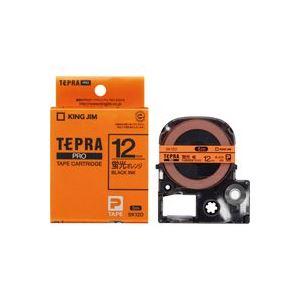 テプラテープカートリッジ シール印刷 ラベルプリンター用テープ (業務用50セット) キングジム テプラPROテープ/ラベルライター用テープ 【幅:12mm】 SK12D 蛍光橙に黒文字