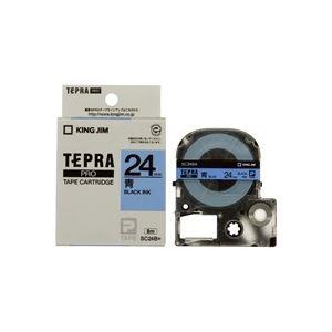 テプラテープカートリッジ シール印刷 ラベルプリンター用テープ 業務用30セット ご予約品 キングジム SC24B 幅:24mm ラベルライター用テープ テプラPROテープ 人気ショップが最安値挑戦 青に黒文字