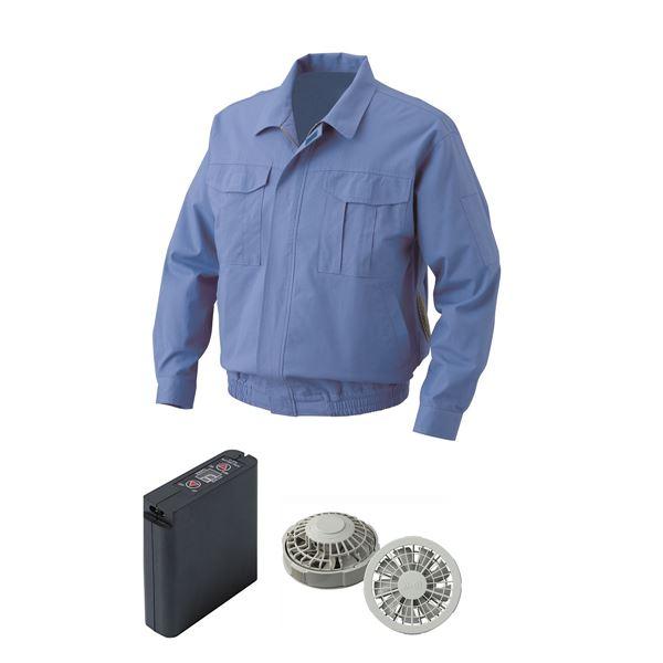 コットン100% 【ファンカラー:グレー 2L】 大容量バッテリーセット 空調服/作業着 洗濯耐久性 綿難燃 カラー:ライトブルー
