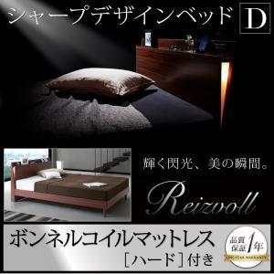 モダンライト・コンセント付きスリムデザインすのこベッド【Reizvoll】ライツフォル【代引不可】 ダブル【Reizvoll】【ボンネルコイルマットレス:ハード付き】ウォルナットブラウン すのこベッド