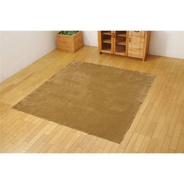 ラグマット カーペット 3畳 洗える 無地 『イーズ』 ベージュ 約185×240cm 裏:すべりにくい加工 (ホットカーペット対応)