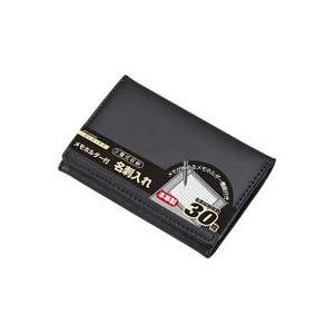 (業務用20セット) レイメイ藤井 ジョッター式名刺入 GLN9002B 革製ブラック