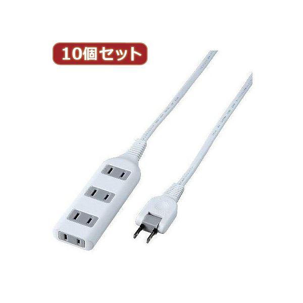 YAZAWA 10個セット耐トラ付タップ4個口 Y02S401WHX10
