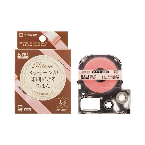 (まとめ) キングジム テプラ PRO テープカートリッジ りぼん 12mm ピンク/黒文字 SFR12PK 1個 【×8セット】
