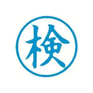 (業務用30セット) シヤチハタ 簿記スタンパー X-BKL-17 検 藍