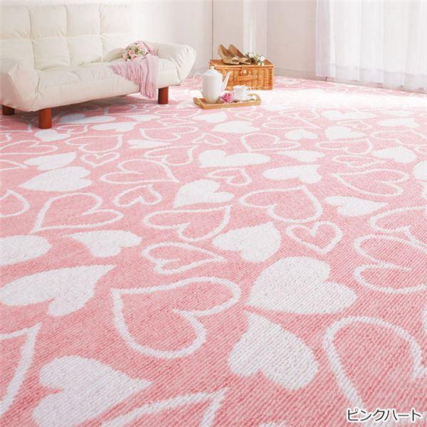 選べる撥水加工タフトカーペット/絨毯 【ピンクハート 6: 江戸間10畳/長方形】 フリーカット可 日本製
