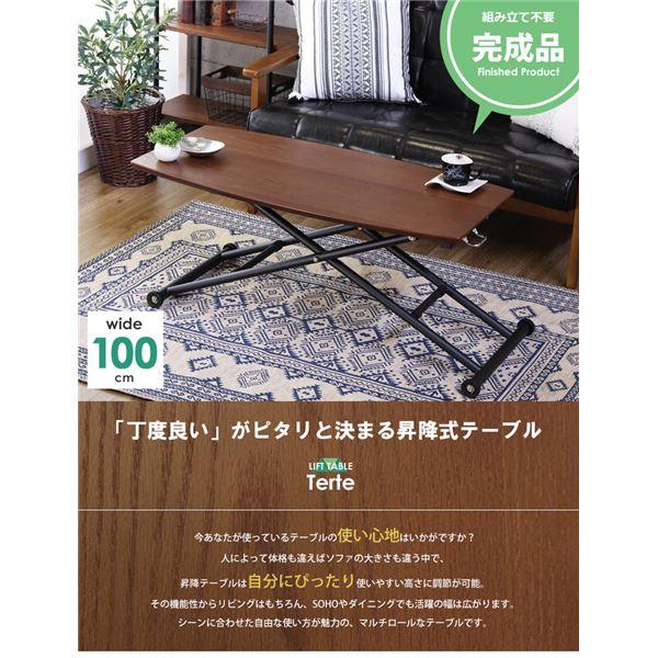 ガス圧式昇降テーブル/リフティングテーブル 【ブラウン】 幅100cm 無段階調節可 車輪付き【代引不可】