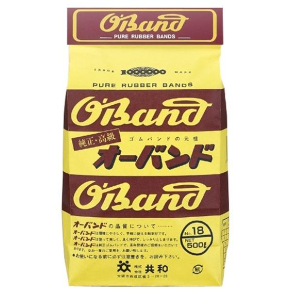 (業務用30セット) 共和 オーバンド/輪ゴム 【No.18/500g 袋入り】 天然ゴム使用