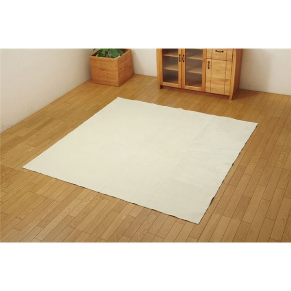 ラグマット カーペット 3畳 洗える 無地 『イーズ』 アイボリー 約185×240cm 裏:すべりにくい加工 (ホットカーペット対応)