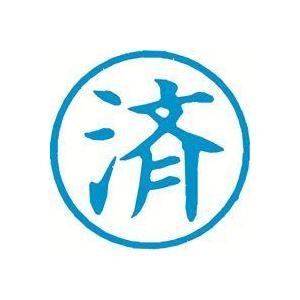 (業務用30セット) シヤチハタ 簿記スタンパー X-BKL-18 済 藍