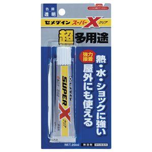 (まとめ) セメダイン 超多用途接着剤 スーパーX クリア 20ml AX-038 1個 【×20セット】