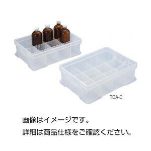 (まとめ)薬品整理箱(クリア)TCA-C【×3セット】