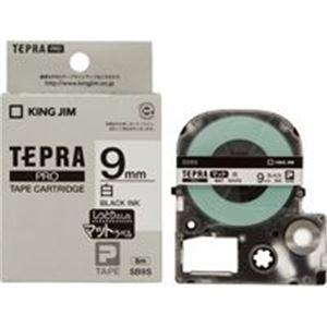 (業務用50セット) キングジム テプラPROテープマット/ラベルライター用テープ 【幅:9mm】 白に黒文字 SB9S
