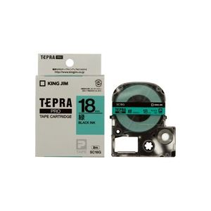 テプラテープカートリッジ 本物◆ シール印刷 ラベルプリンター用テープ 業務用30セット キングジム ラベルライター用テープ 緑に黒文字 テプラPROテープ SC18G 幅:18mm 人気 おすすめ