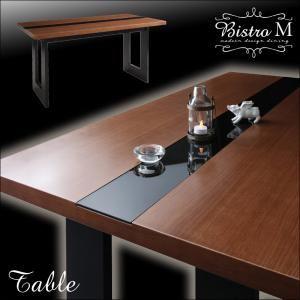 ガラステーブル 幅150cm【Bistro M】モダンデザインダイニング【Bistro M】ビストロ エム/ウォールナットデザイン+ブラックガラステーブル