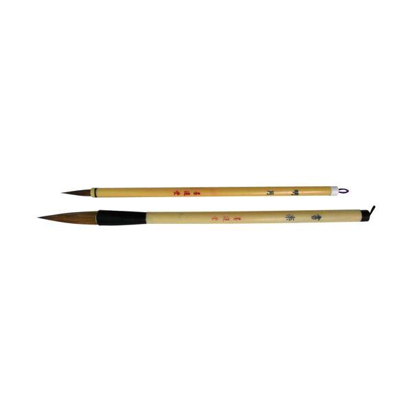 (業務用20セット) 墨運堂 太筆・細筆 2本組01-1648