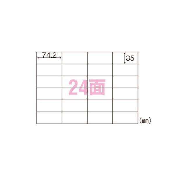 (業務用セット) ヒサゴ FSC(R)森林認証紙ラベルA4タックシール A4判 100枚入 FSCGB863 【×2セット】