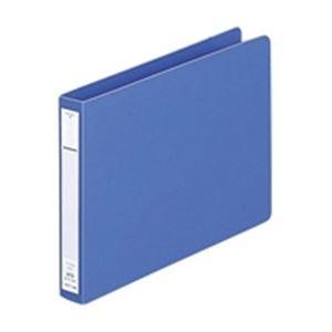 (業務用100セット) LIHITLAB パンチレスファイル/Z式ファイル 【A5/ヨコ型】 F-374-9 藍