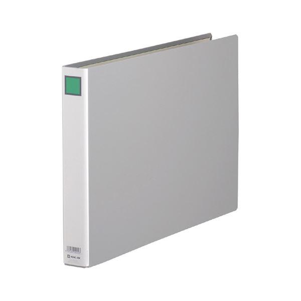 (まとめ) キングファイルG A3ヨコ 300枚収容 背幅46mm グレー 1003EN 1冊 【×10セット】